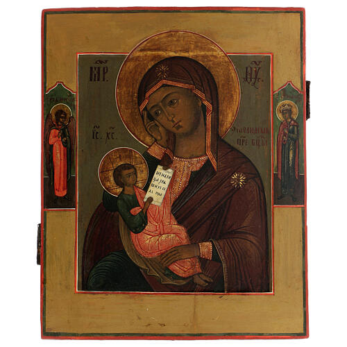 Icon Mother of God Assuage My Sorrows Russian XIX century 30x20 cm