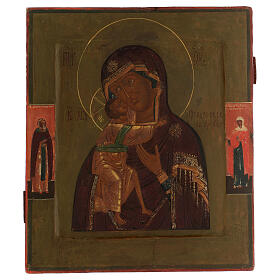 Mère de Dieu de Fiodorov icône russe XVIII siècle 30x20 cm s1