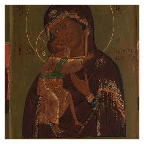 Mère de Dieu de Fiodorov icône russe XVIII siècle 30x20 cm 2