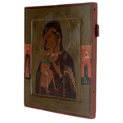 Mère de Dieu de Fiodorov icône russe XVIII siècle 30x20 cm 3