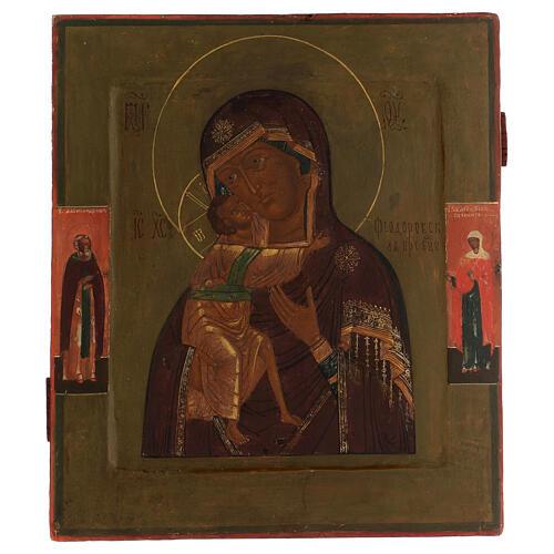 Madonna di Feodorov icona antica russa XVIII sec 30x20 cm 1