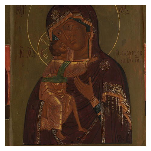 Madonna di Feodorov icona antica russa XVIII sec 30x20 cm 2