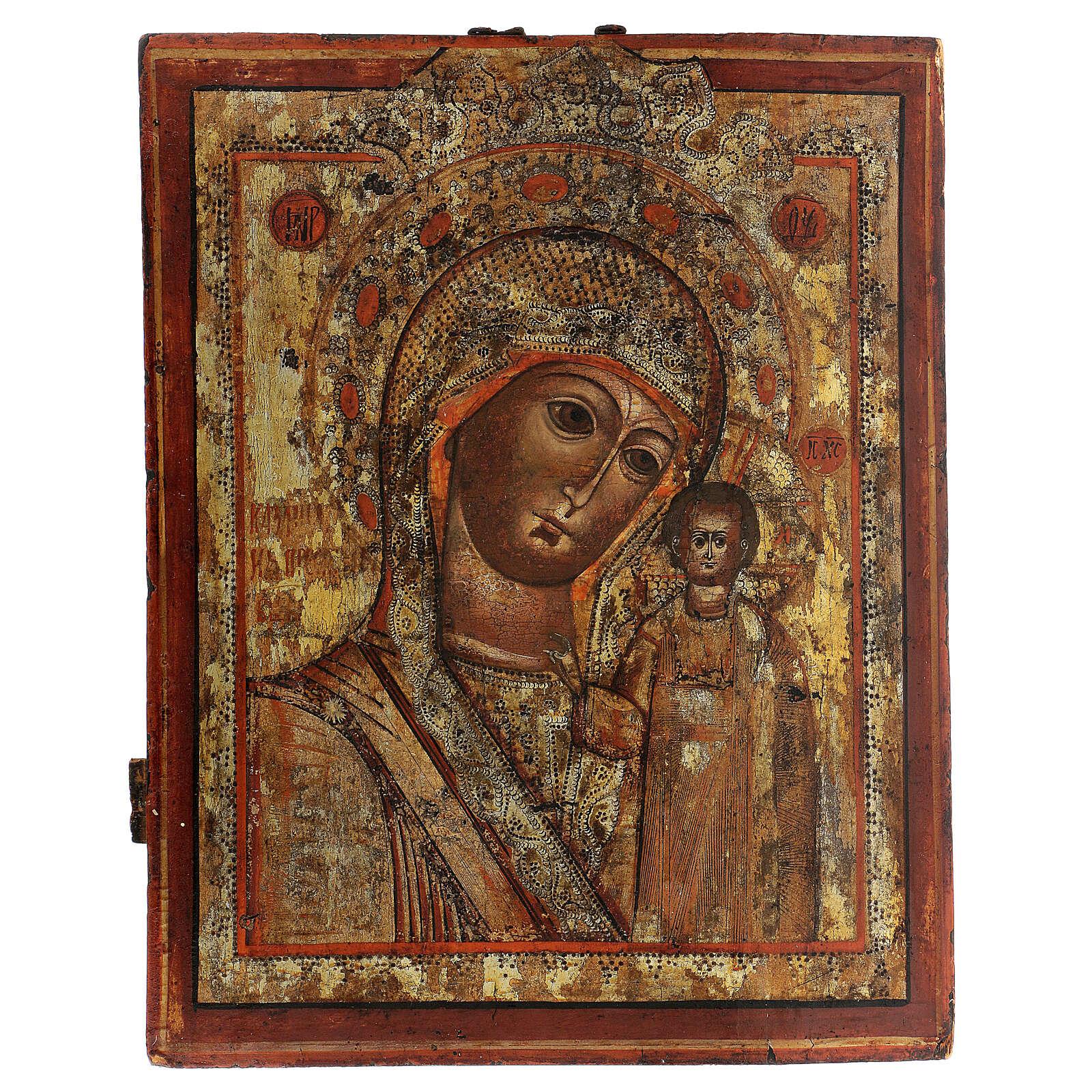 Icône ancienne Vierge de Kazan Russie XVIII siècle 40x30 cm 4