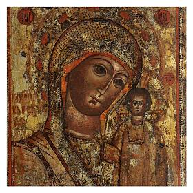Icône ancienne Vierge de Kazan Russie XVIII siècle 40x30 cm s2