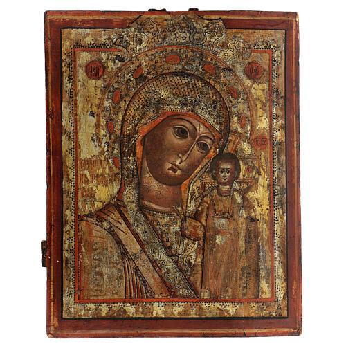 Icône ancienne Vierge de Kazan Russie XVIII siècle 40x30 cm 1