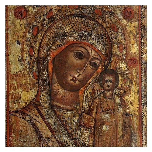 Icône ancienne Vierge de Kazan Russie XVIII siècle 40x30 cm 2