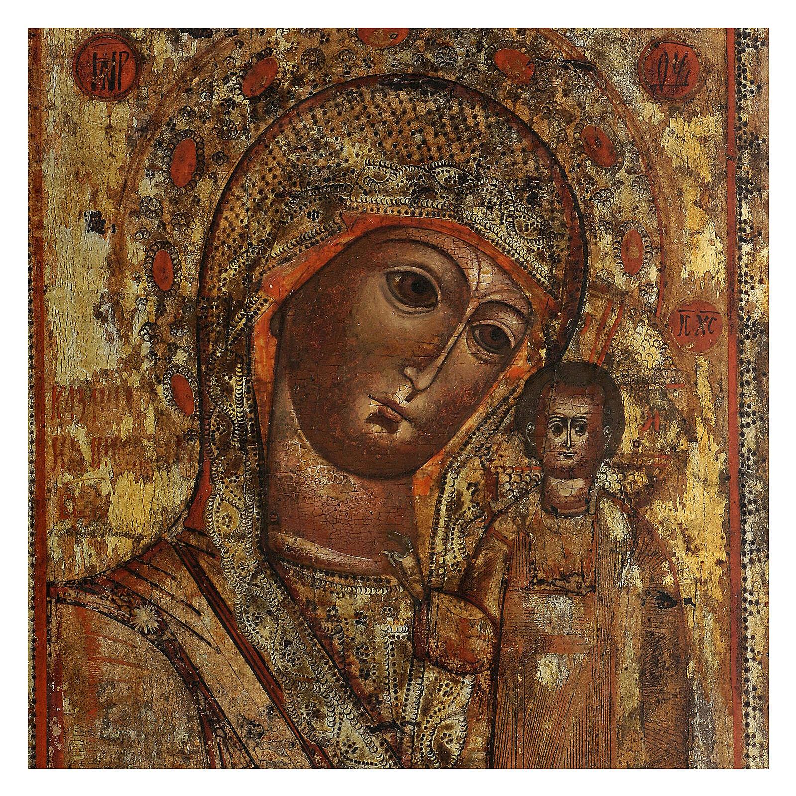 Icona antica Madonna di Kazan Russia 1700 40x30 cm 4