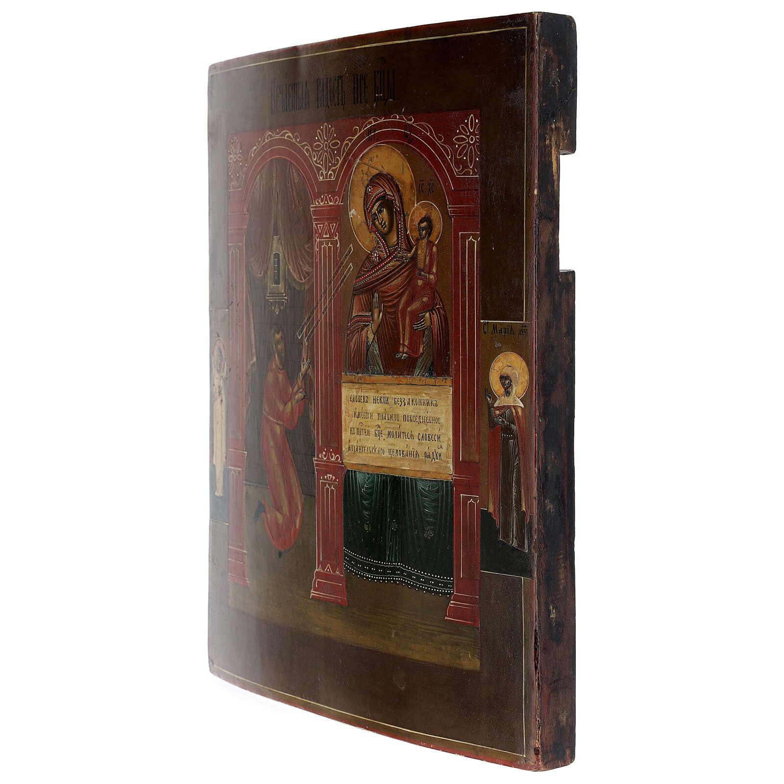 Icône Joie inattendue Russie XIX siècle 40x30 cm 4