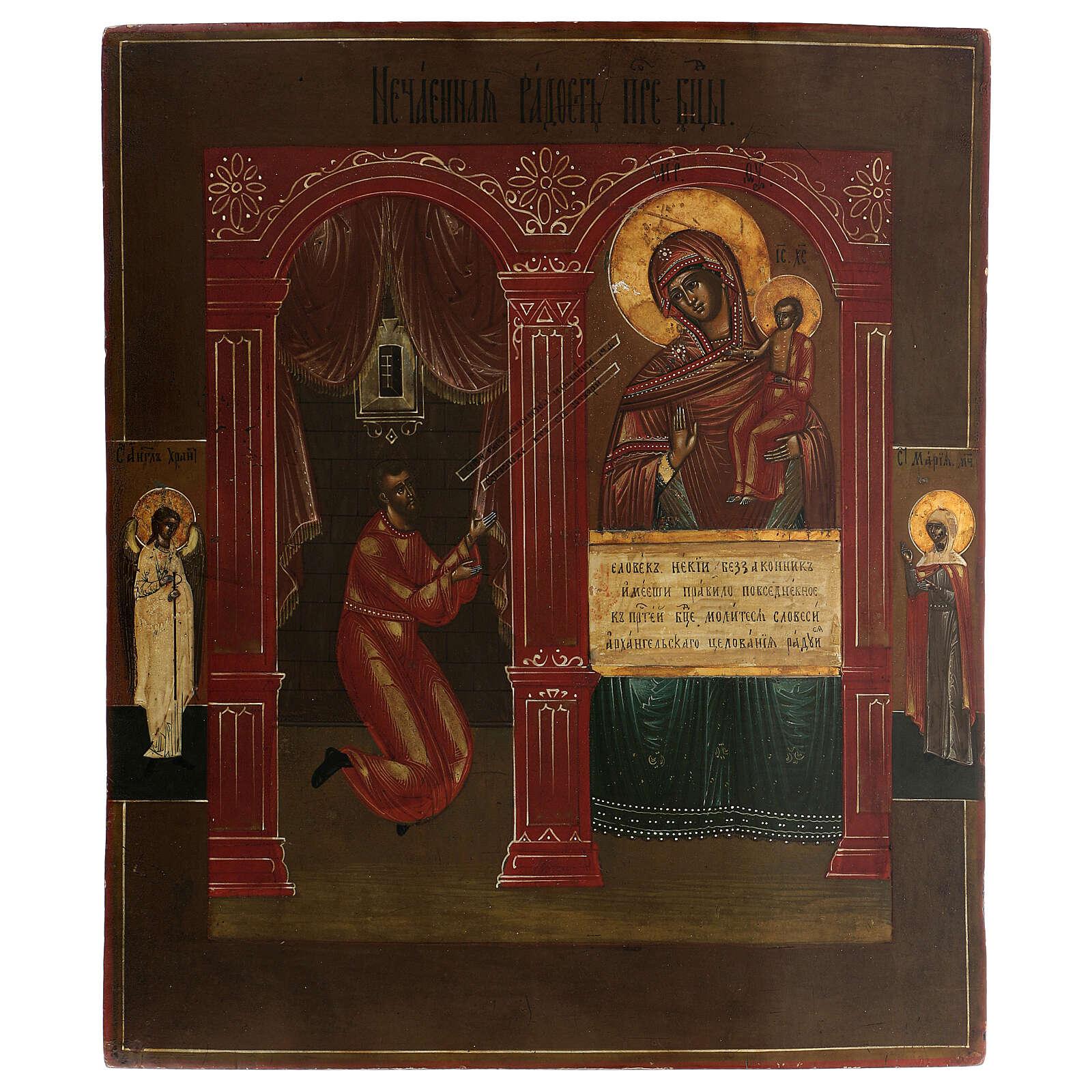 Icona antica Inaspettata Gioia Russia XIX sec 40x30 cm 4