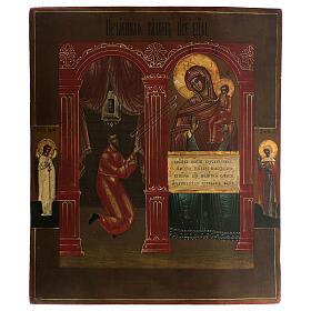 Icona antica Inaspettata Gioia Russia XIX sec 40x30 cm s1