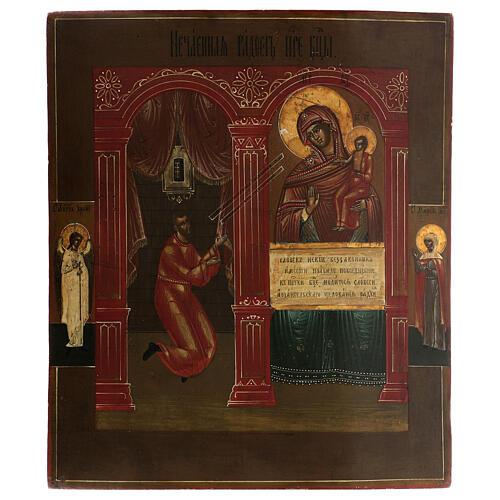 Icona antica Inaspettata Gioia Russia XIX sec 40x30 cm 2