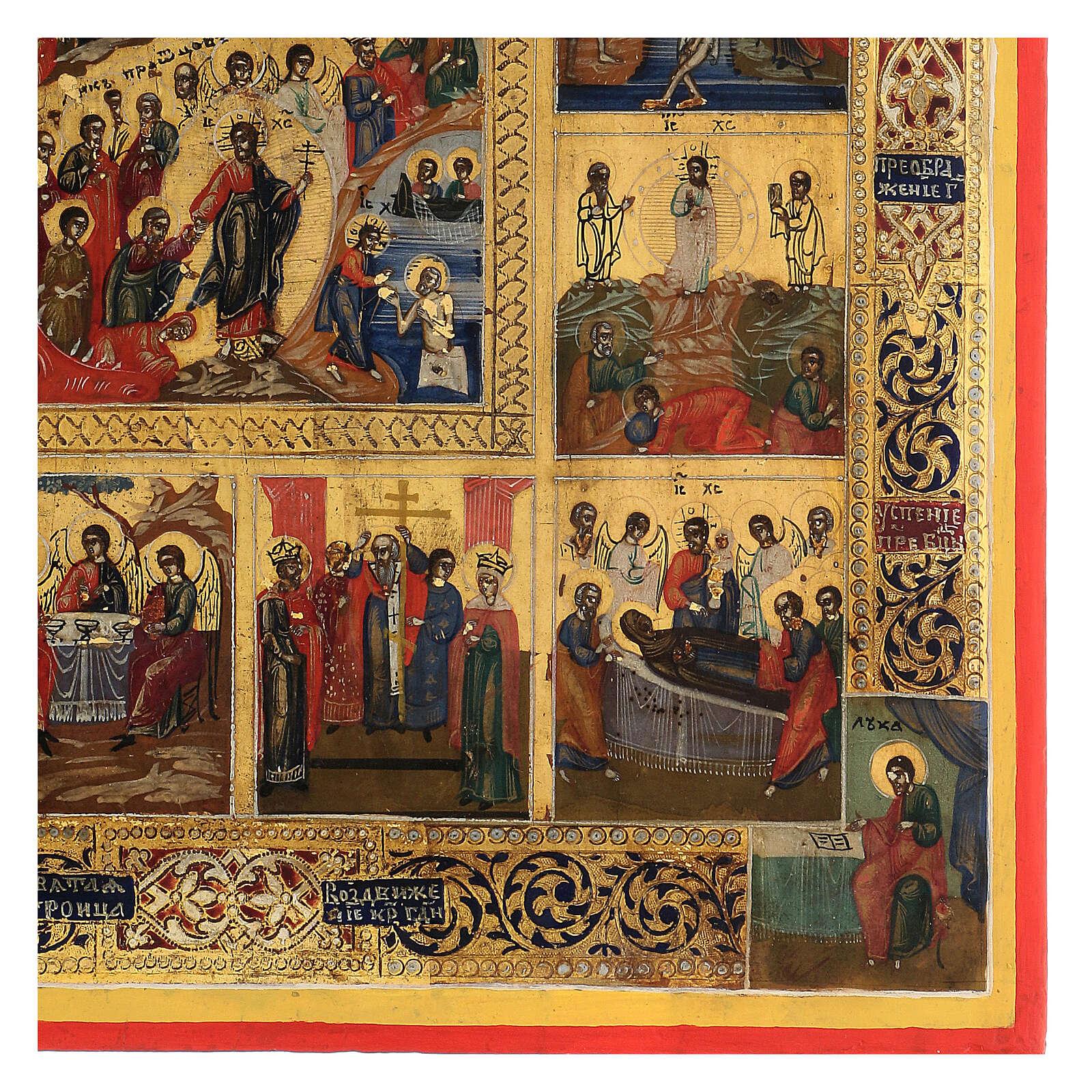 Icône Douze Fêtes fond or Russie XIX siècle 40x30 cm 4