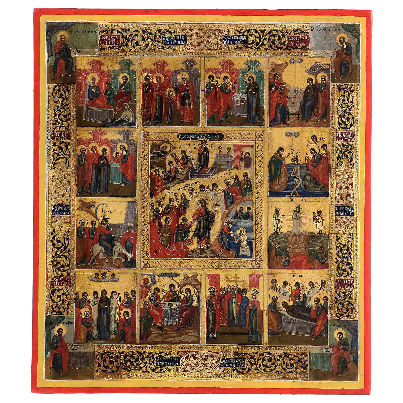 Icona antica Dodici Feste fondo oro Russia XIX sec 40x30 cm 4