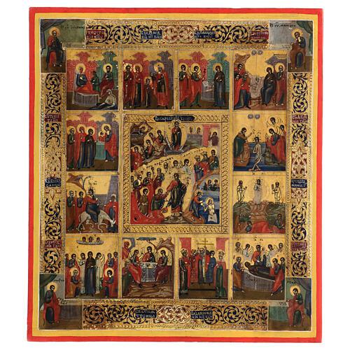 Icona antica Dodici Feste fondo oro Russia XIX sec 40x30 cm 1