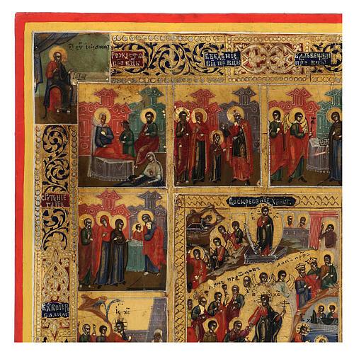 Icona antica Dodici Feste fondo oro Russia XIX sec 40x30 cm 3