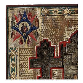 Stauroteca icona antica Russia legno metallo XIX sec 40x30 cm s4