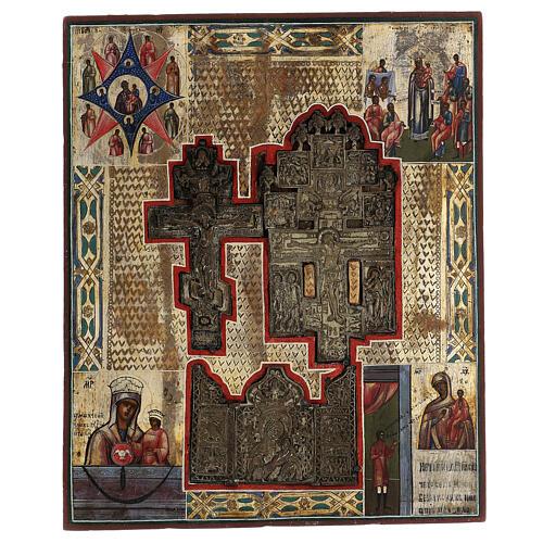 Stauroteca icona antica Russia legno metallo XIX sec 40x30 cm 1