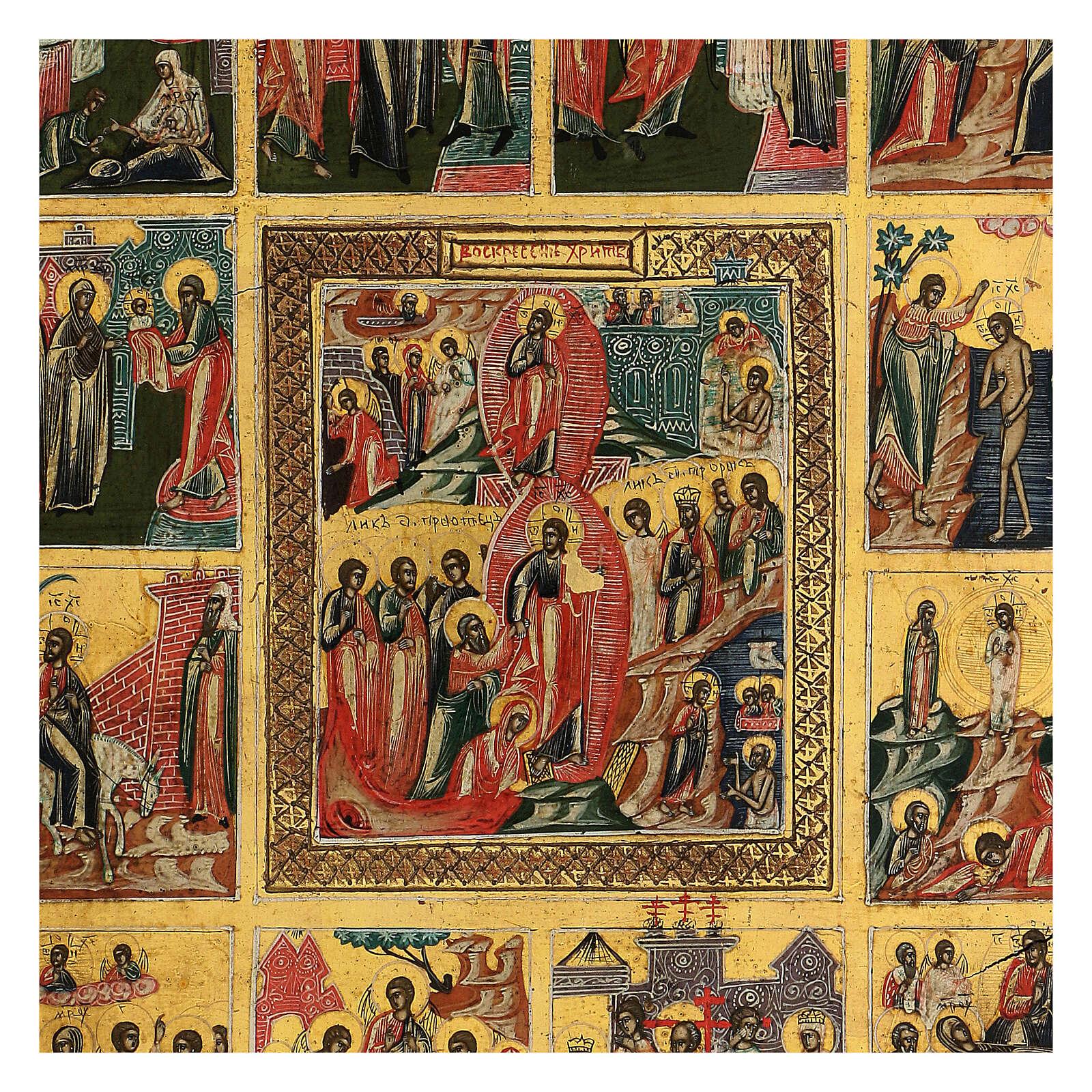 Icône ancienne Les Douze Fêtes Russie 40x30 cm 4