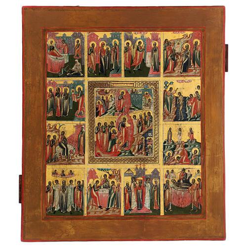 Icône ancienne Les Douze Fêtes Russie 40x30 cm 1