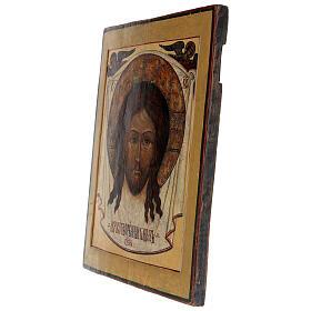 Christ Acheiropoïète icône russe ancienne 40x30 cm s3
