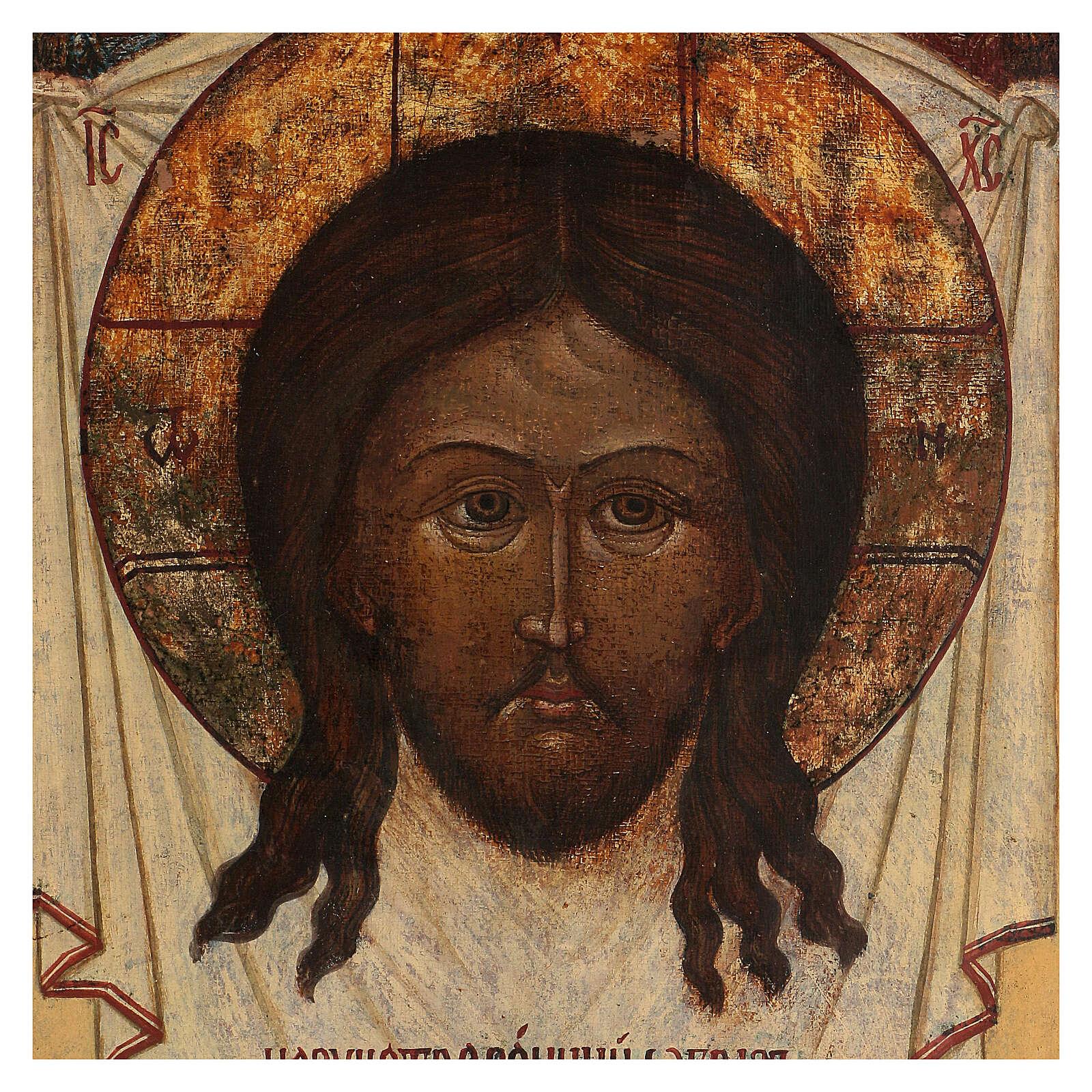 Cristo Acheropita icona russa antica 40x30 cm 4