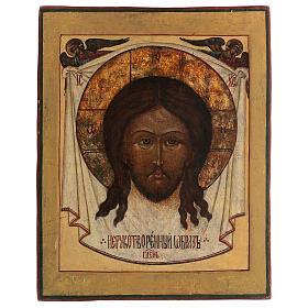 Cristo Acheropita icona russa antica 40x30 cm s1