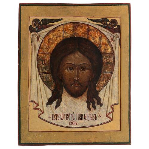 Cristo Acheropita icona russa antica 40x30 cm 1