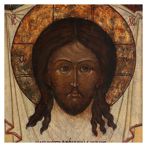 Cristo Acheropita icona russa antica 40x30 cm 2