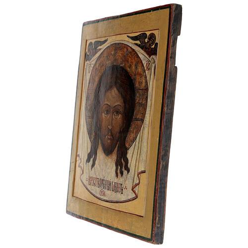 Cristo Acheropita icona russa antica 40x30 cm 3
