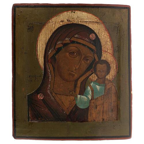 Icona antica Madonna di Kazan XIX sec Russia 30x20 cm 1