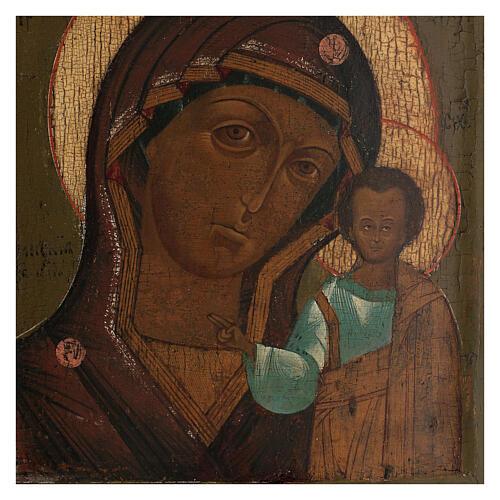 Icona antica Madonna di Kazan XIX sec Russia 30x20 cm 2