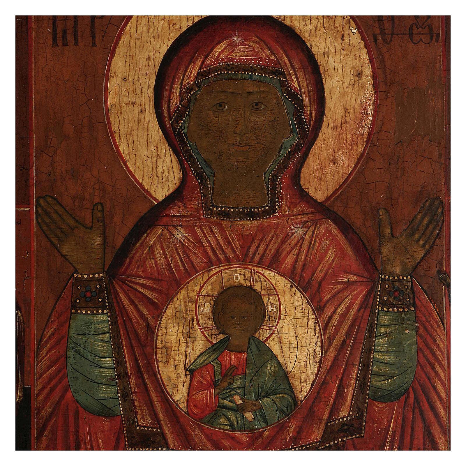 Icône ancienne Mère de Dieu du Signe Russie 30x20 cm 4