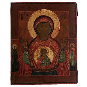 Icône ancienne Mère de Dieu du Signe Russie 30x20 cm s1