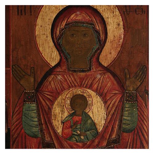 Icône ancienne Mère de Dieu du Signe Russie 30x20 cm 2
