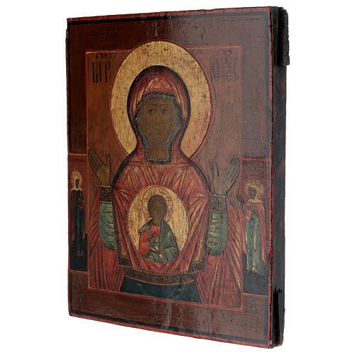 Icône ancienne Mère de Dieu du Signe Russie 30x20 cm 3