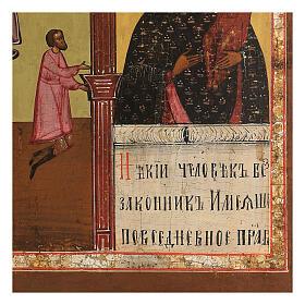 Icône ancienne Joie inattendue XIX siècle Russie s3
