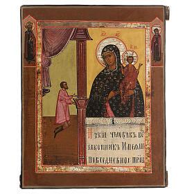 Icona antica Inaspettata Gioia XIX sec Russia s1