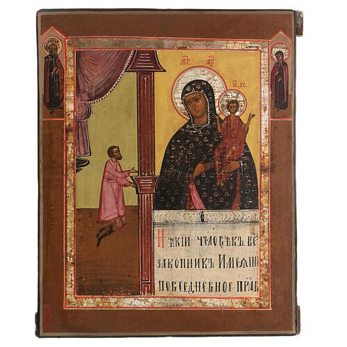 Icona antica Inaspettata Gioia XIX sec Russia 1