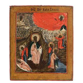 Icône russe ancienne Ascension au Ciel du Prophète Élie XIX siècle s1