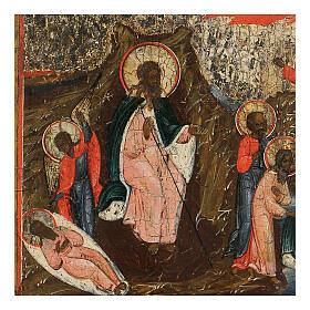 Icône russe ancienne Ascension au Ciel du Prophète Élie XIX siècle s2