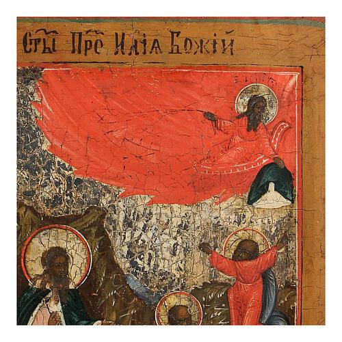 Icône russe ancienne Ascension au Ciel du Prophète Élie XIX siècle 3