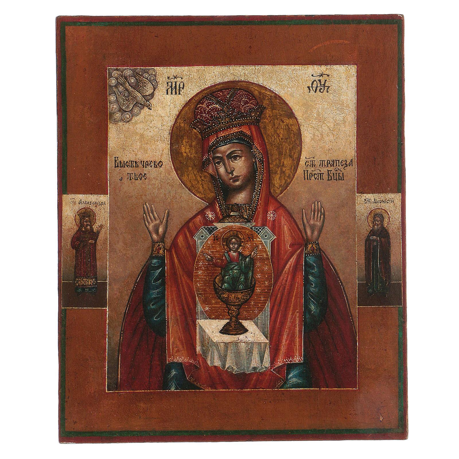 Icona antica Il tuo Grembo si è fatto Mensa Russia XIX sec 4