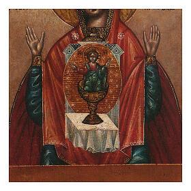 Icona antica Il tuo Grembo si è fatto Mensa Russia XIX sec s3