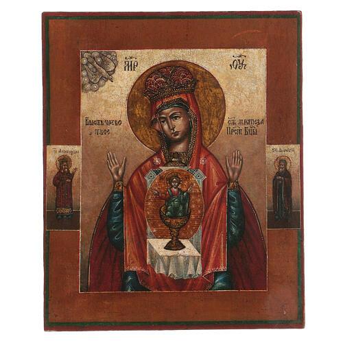 Icona antica Il tuo Grembo si è fatto Mensa Russia XIX sec 1