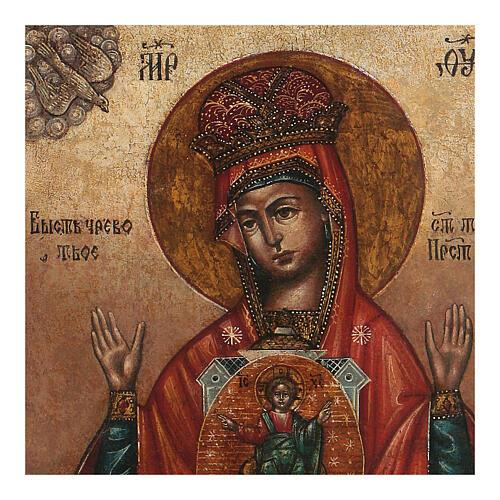 Icona antica Il tuo Grembo si è fatto Mensa Russia XIX sec 2