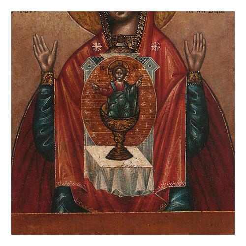 Icona antica Il tuo Grembo si è fatto Mensa Russia XIX sec 3