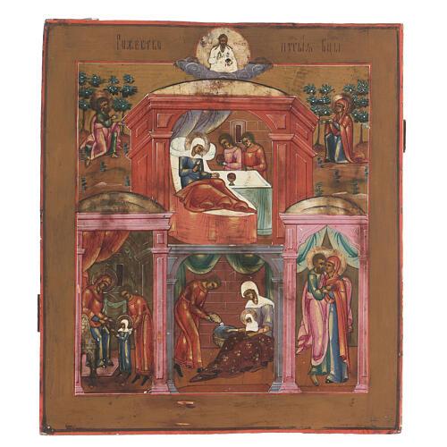 Icona antica Nascita di Maria Russia inizio XIX sec 1