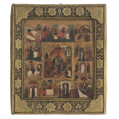 Icona antica Dodici Feste basma Russia inizio XIX sec 1