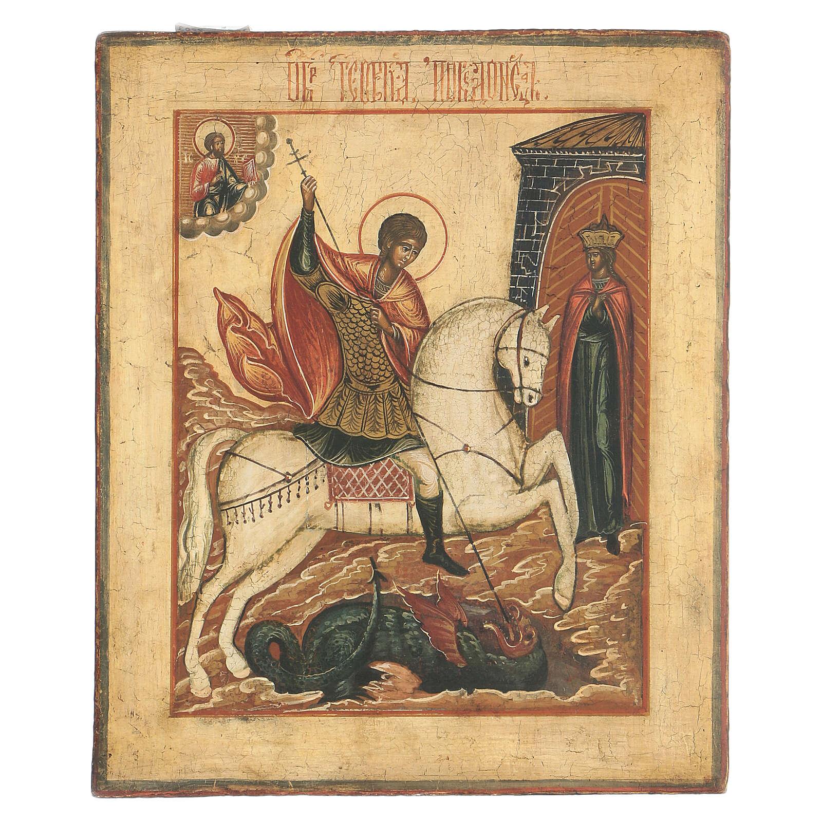 Icône ancienne Saint Georges bat le Dragon Russie XVIII siècle 4