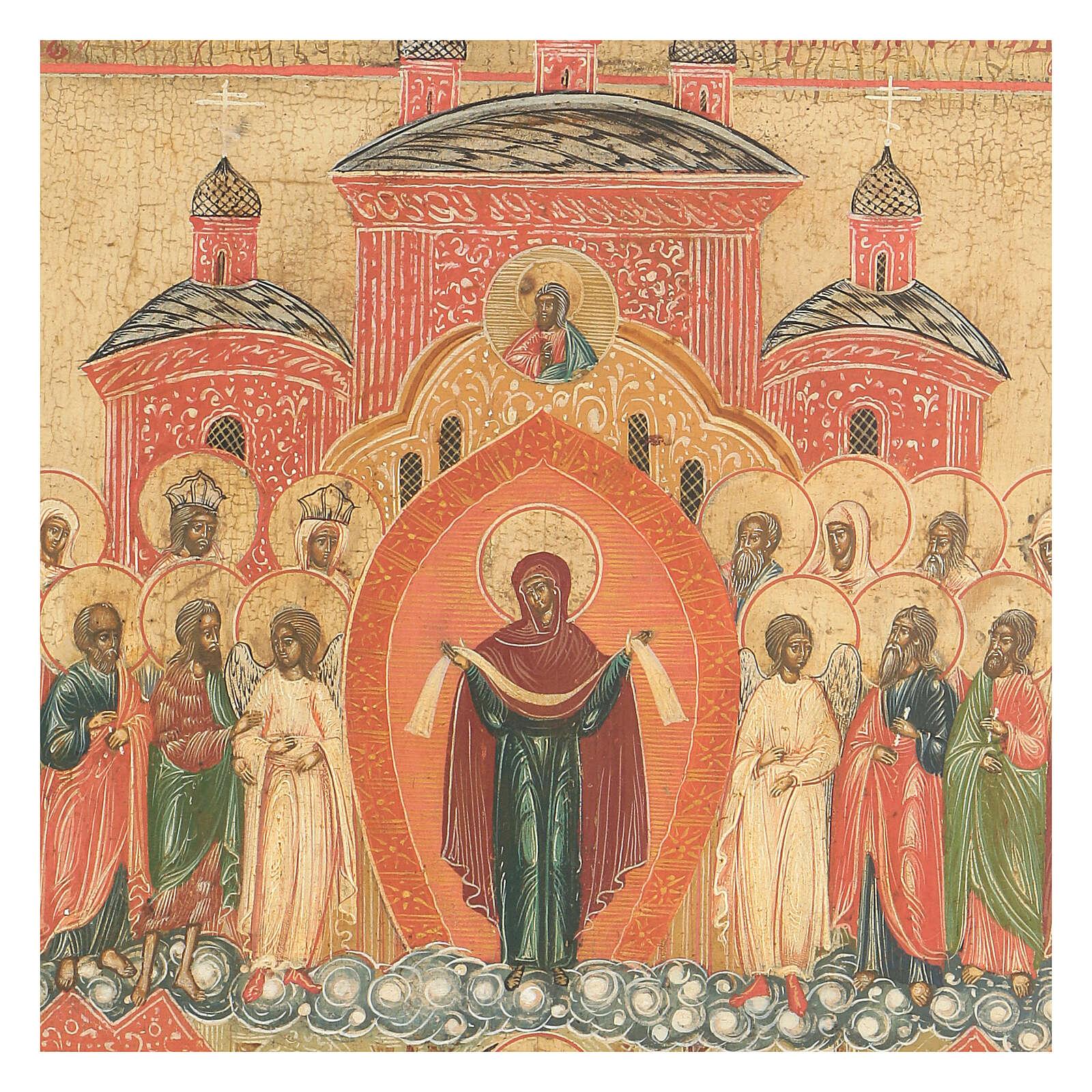 Icône ancienne Mère de Dieu Pokrov Russie XVIII siècle 4
